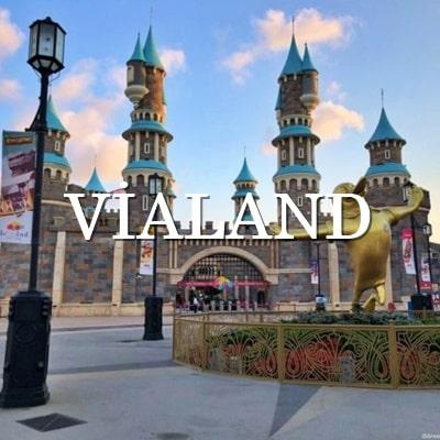 Vialand